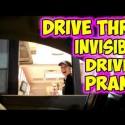 El conductor fantasma