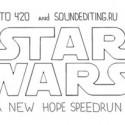 Star wars en 1 minuto
