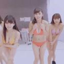 El juego del bikini